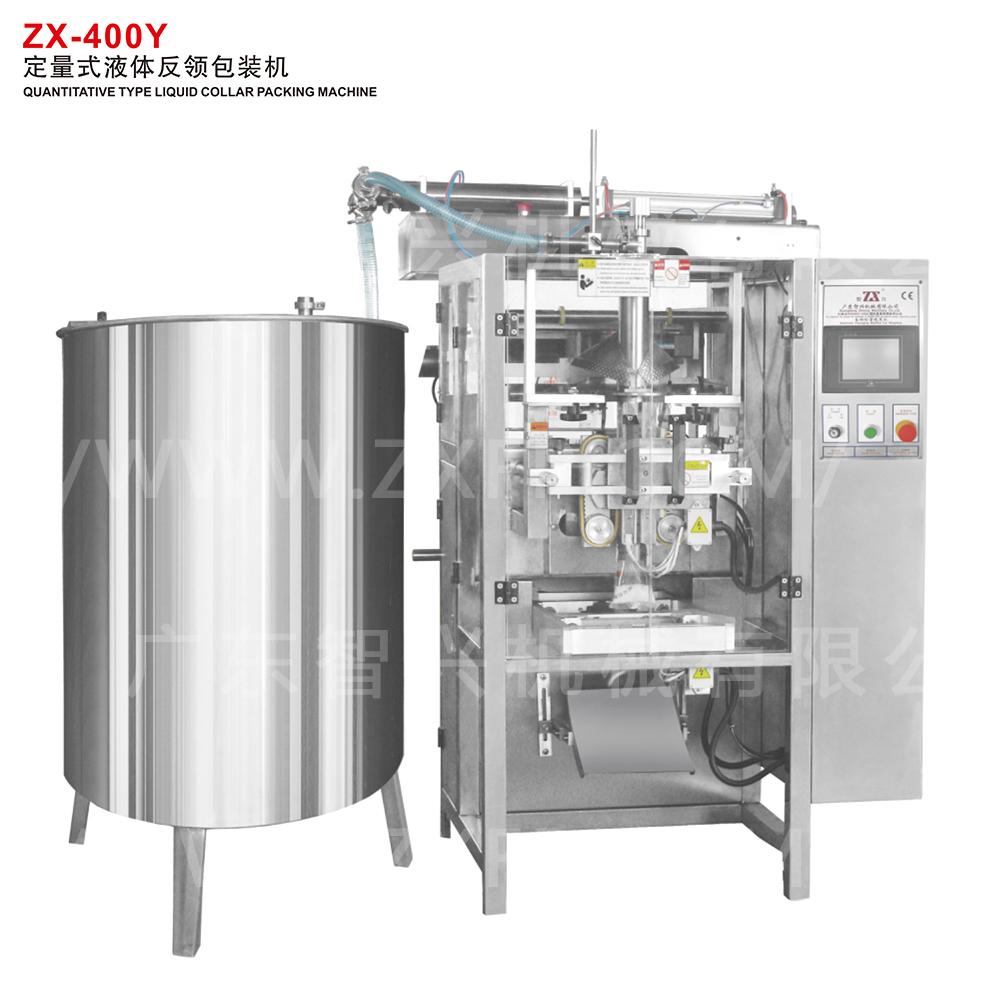 ZX-400Y 定量式液体反领必威体育西汉姆