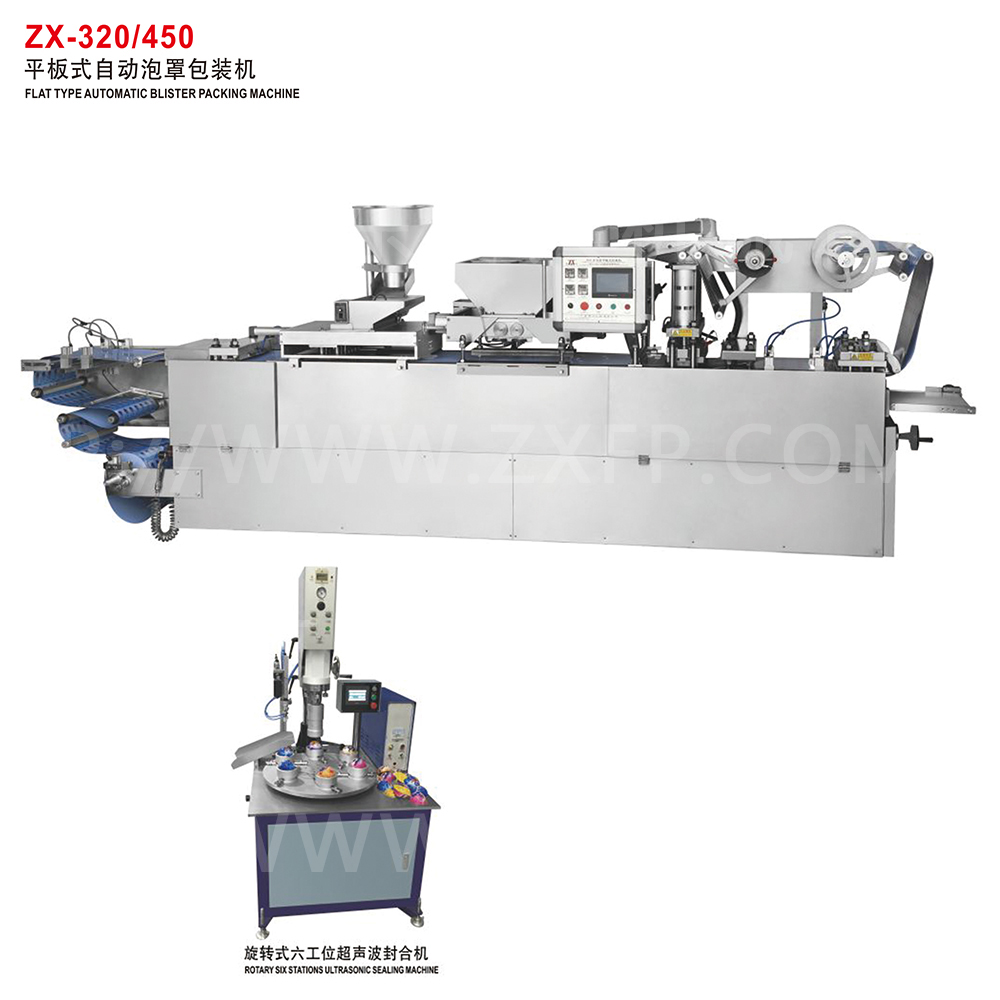 ZX-320/450 平板式自动泡罩必威体育西汉姆