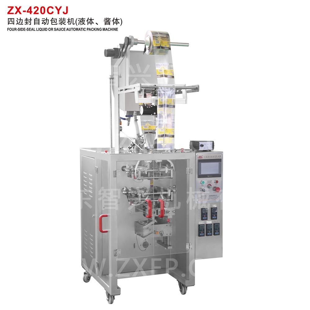 ZX-420CYJ 四边封自动必威体育西汉姆(液体、酱体)