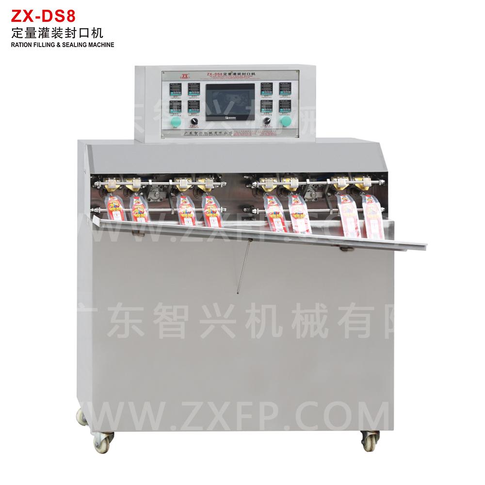 ZX-DS8 定量灌装封口机